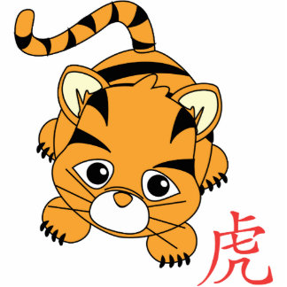 Year of the Tiger Cutie Standing Photo Sculpture