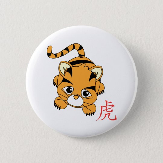 Year of the Tiger Cutie Pinback Button
