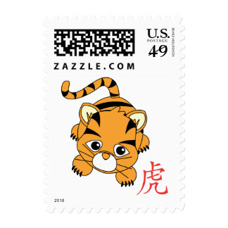 Year of the Tiger Cutie Postage Stamp