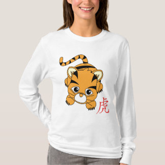 Year of the Tiger Cutie T-Shirt