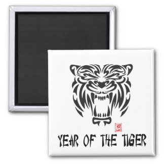 Year of The Tiger Gift 2 Inch Square Magnet
