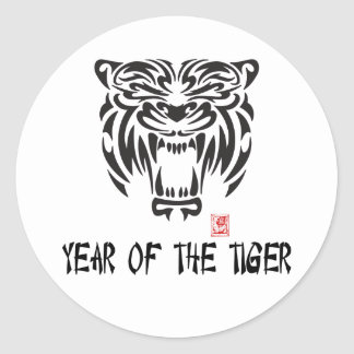 Year of The Tiger Gift Classic Round Sticker