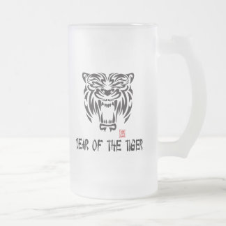Year of The Tiger Gift Frosted Glass Beer Mug
