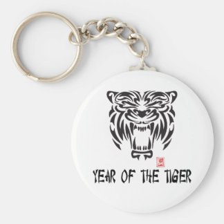 Year of The Tiger Gift Keychain