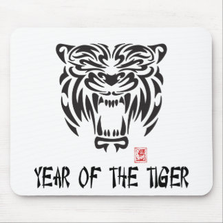 Year of The Tiger Gift Mouse Pad