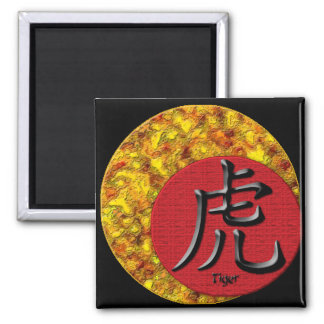Year of the Tiger: Gold and Red 2 Inch Square Magnet
