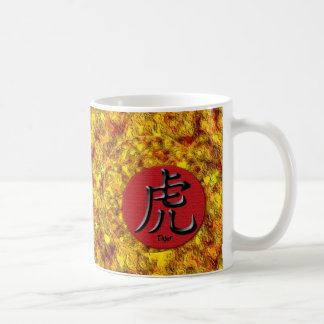 Year of the Tiger: Gold and Red Classic White Coffee Mug