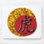 Year of the Tiger: Gold and Red Mouse Mats