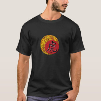 Year of the Tiger: Gold and Red T-Shirt