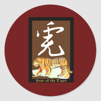 Year of the Tiger II Classic Round Sticker