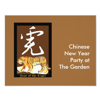Year of the Tiger II 4.25x5.5 Paper Invitation Card