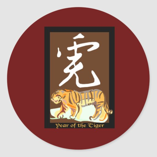 Year of the Tiger II Stickers