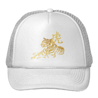 Year Of The Tiger In Gold Hat