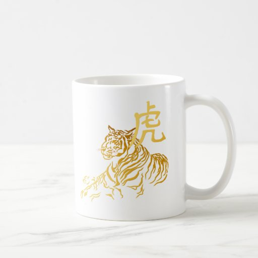 Year Of The Tiger In Gold Mug