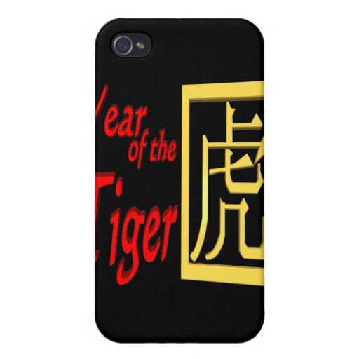 Year Of The Tiger iPhone 4 Covers