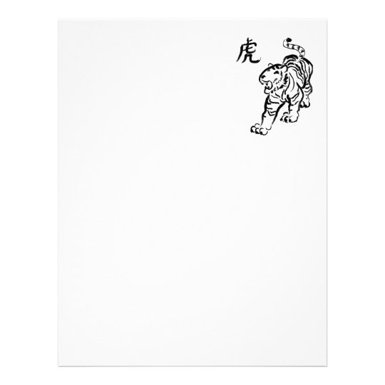 Year of the Tiger Letterhead