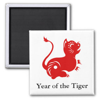Year of the Tiger Magnet