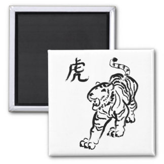 Year of the Tiger Magnets