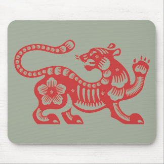 """Year of The Tiger"" Mouse Pad"
