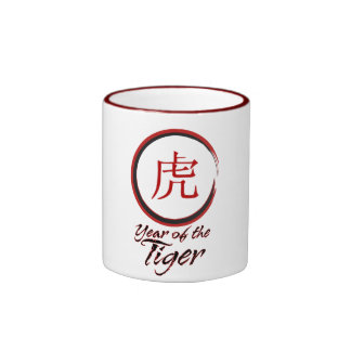 Year of the Tiger Mugs