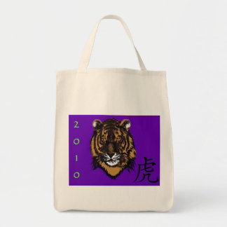 Year of the Tiger Organic Tote Tote Bags