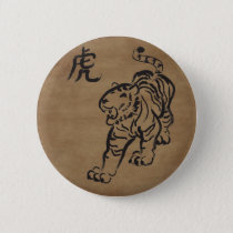 Year of the Tiger Pinback Button