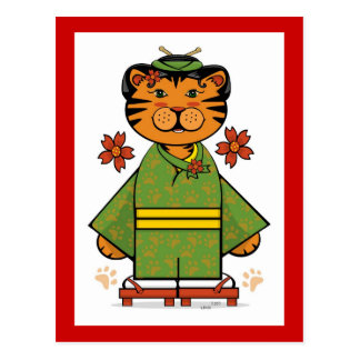 Year of the Tiger (plain) postcard