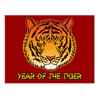 Year of the Tiger Portrait Postcard