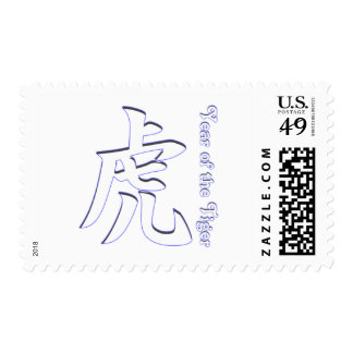 Year of the Tiger Postage