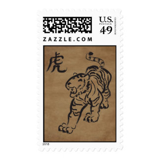 Year of the Tiger Postage Stamp