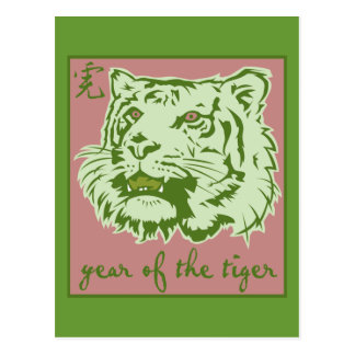 Year of the Tiger Postcard