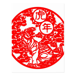 """""""Year of the Tiger"""" Postcard"""
