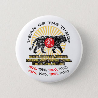Year of the Tiger Qualities Button