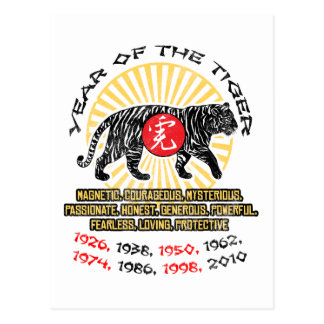 Year of the Tiger Qualities Postcard