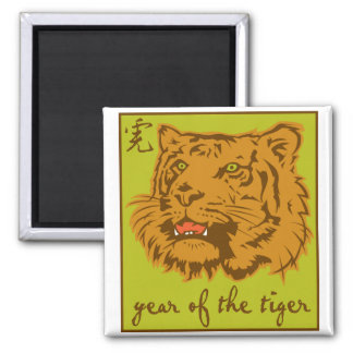 Year Of The Tiger Refrigerator Magnet