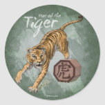 Year of the Tiger Sticker, green