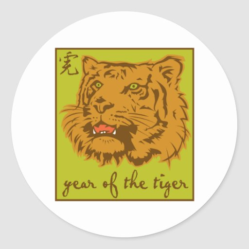 Year Of The Tiger Stickers