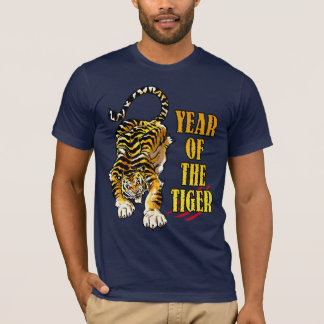 Year of The Tiger T-Shirt
