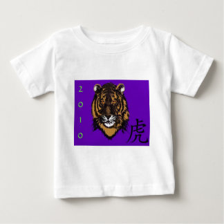 Year of the Tiger Toddler TShirt
