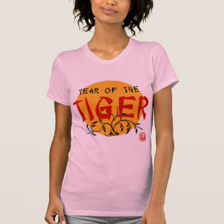 Year of The Tiger Tank