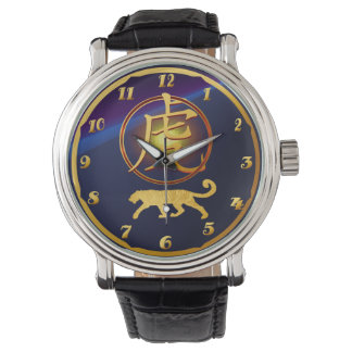 YEAR OF THE TIGER- WATCH