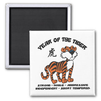 Year of The Tiger Zodiac Gift 2 Inch Square Magnet