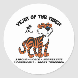 Year of The Tiger Zodiac Gift Classic Round Sticker