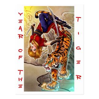 Year of the Tigress postcard