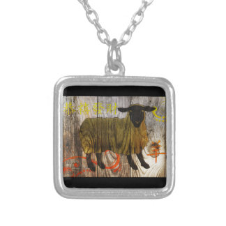 year of the wooden sheep custom jewelry