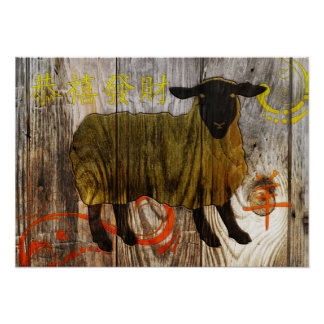 year of the wooden sheep print
