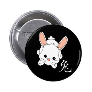 Year of theRabbit Cutie Buttons