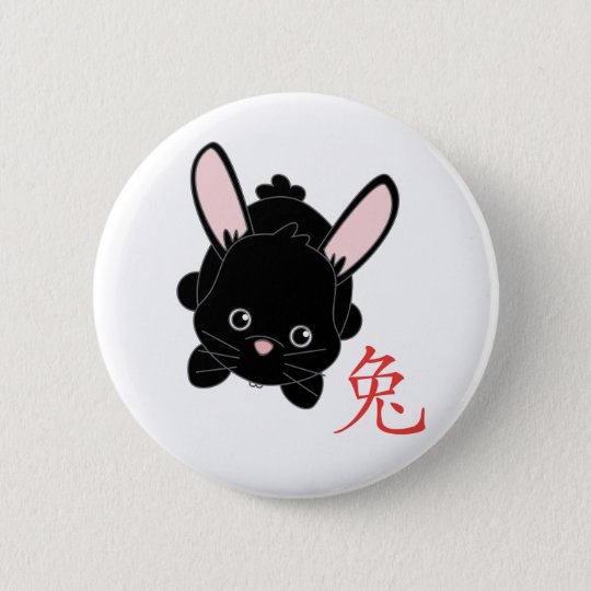 Year of theRabbit Cutie Button