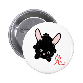 Year of theRabbit Cutie Pinback Buttons