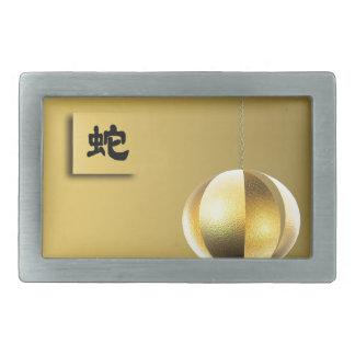 Year of theSnake lantern yellow gold Rectangular Belt Buckle